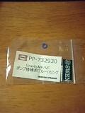 090215_0352~0001.jpg
